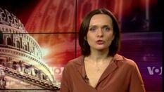 """""""Голос Америки"""".Під Білим домом акція на підтримку України, дипломат закликав звільнити Савченко"""