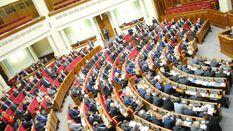 Рада визнала Росію державою-агресором