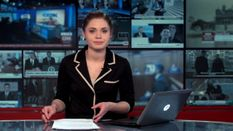 Підсумковий випуск новин 30 січня станом на 21:00