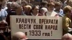 День в історії. 21 рік тому в Україні пройшли перші парламентські вибори