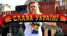 Крупним планом. Російські українці