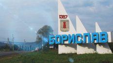 Зроблено в Україні. Борислав — українське місто, де нафта била фонтанами