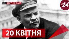 """""""Вєсті Кремля"""". В Росії не знають хто такий Ленін, Путін купив пенсіонерам роботів"""