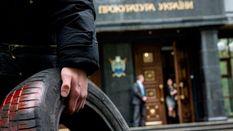 Депутати відклали реформування ГПУ