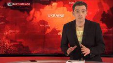 """""""Вєсті Кремля"""".  Що сказав Путін вірменам у Єревані та найбільш безграмотна дитина Росії"""