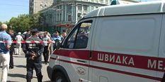 День в історії. 3 роки тому в Дніпропетровську стався теракт