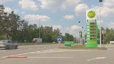 Мережа автозаправок WOG долучилася до загальноукраїнського флеш-мобу на честь Дня вишиванки