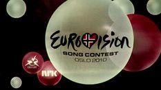 Євробачення: від першого конкурсу 1956 року по сьогодні