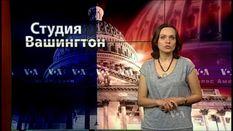 """""""Голос Америки"""". Які фінансові втрати понесла Росія через війну на Донбасі та анексію Криму"""