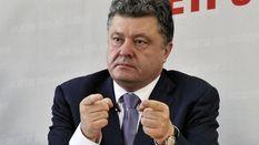 Геращенко пояснила, чому Порошенко не завершив АТО