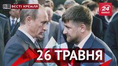 """""""Вести Кремля"""". Правда о Кадырове, патриарх Кирилл в соцсетях"""
