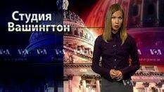 """""""Голос Америки"""". Горячие дебаты в США о предоставлении Украине оружия продолжаются"""