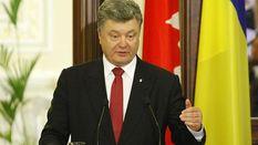 Порошенко назвал условия для восстановления Донбасса