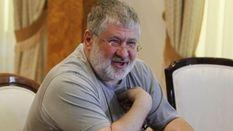 Опитування: Чому податкова відсудила 1 мільярд гривень саме у Коломойського?