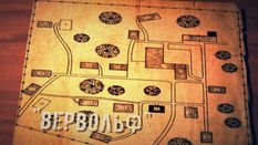 Місце, де, можливо, заховали золото Третього Рейха — на Вінничині