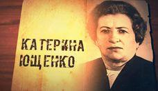 Українка, яка першою у світі створила мову програмування