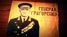Генерал, який одним з перших заговорив про права людини у Радянському Союзі
