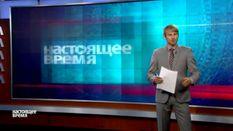"""Настоящее время. Як з українських дітей роблять """"Укропів"""", у росіян мода на одяг з Путіним"""