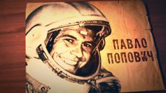 Перший український співочий астронавт, який увійшов в історію