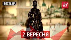 """Вєсті.UA. """"КОРД"""" — нові захисники України, що зі шкільної програми пам'ятають українці"""