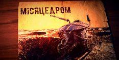 Засекречена база у Криму, звідки керували першим у Радянському Союзі місяцеходом