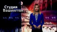 Голос Америки. Сепаратисты на Донбассе отказались от выборов, Россия может напасть на Ирак