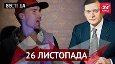 """Вєсті. UA. Новий хіт від """"Чьоткий Паца"""". Біженці з Донбасу відчули """"гостинність"""" Сибіру"""