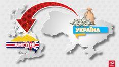 Сколько украинских денег олигархи замуровали в бесценную лондонскую недвижимость
