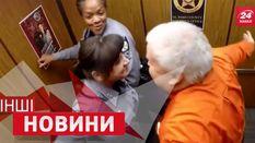 ІНШІ новини. Чим займаються у ліфті американські копи. Журналіст відлупцював бананом юнака