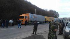 Опитування: Чим закінчиться блокада російських вантажівок?