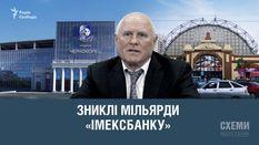 """Друг Януковича """"развел"""" вкладчиков своего банка на миллиарды"""