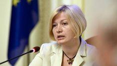 Геращенко эмоционально отреагировала на сорванные договоренности относительно заложников