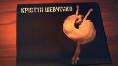 Как украинка стала ведущей солисткой Американского театра балета