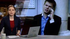 Випуск новин за 22:00: СБУ проводить обшуки у справі про держзраду
