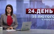 """Випуск новин за 13:00: Адміністратори """"синіх китів"""". Савченко на окупованій території"""