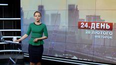 Випуск новин за 13:00: Напад на блокаду. Сонячна енергія з Чорнобиля