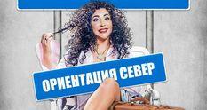 Найкумедніші меми тижня: веселковий Київ та ображена Лоліта