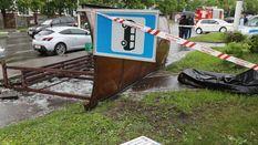 Страшний ураган забрав життя ще одного росіянина