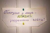 """Релігійна секта в Харкові незаконно утримувала наркозалежних """"в профілактичних цілях"""""""