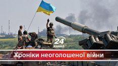 Як укранська армя вдтсняла терориств до кордону