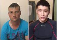 Арешт ФСБшникв в Укран: Фейгн вигадав для них застосування