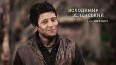 """Если бы """"Игру престолов"""" снимали в Украине: забавные постеры"""