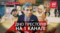 Вст Кремля. Смерть росйського ТБ. Путн новий цар ноч