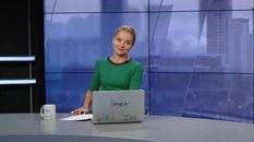 Випуск новин за 15:00: Астерод-ггант наближаться до Земл. Фестиваль у Львов