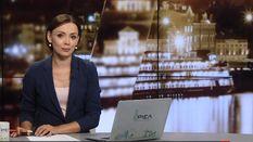 Випуск новин за 19:00: Скандальне зізнання українських хокеїстів. Твіти Трампа