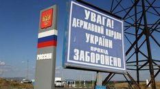 Российские дивизии на границе, которыми пугают Украину, небоеспособны, – Снегирев