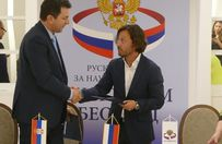 Сербские мансы с оккупированным Крымом