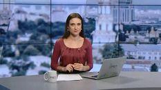 Випуск новин за 11:00: Вирок Саакашвілі. Промова Ердогана