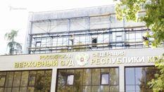 Стало відомо, скільки кримських татар постраждали від офіційної влади РФ