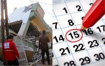 Головні новини 13 листопада: землетрус між Іраком та Іраном, нові вихідні в Україні